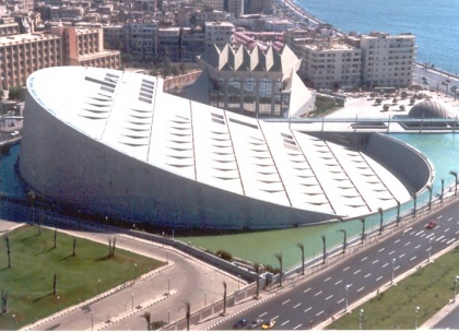 Actuelle bibliothèque d'Alexandrie