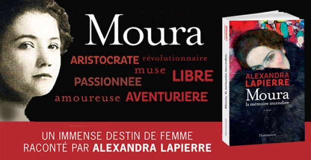 Bannière Moura