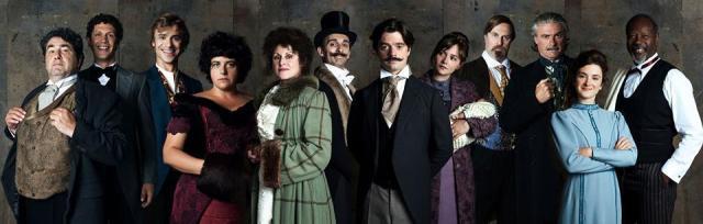 edmond-troupe