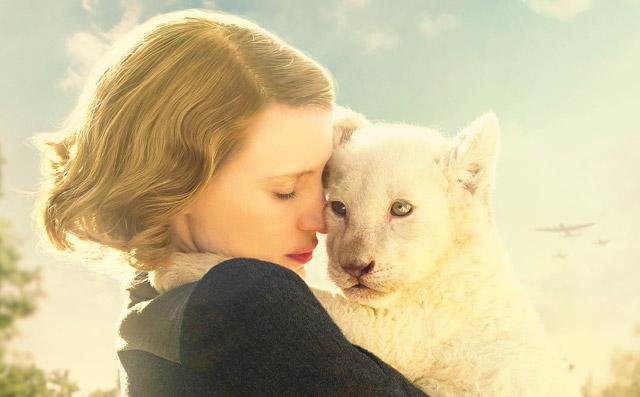 2017-film