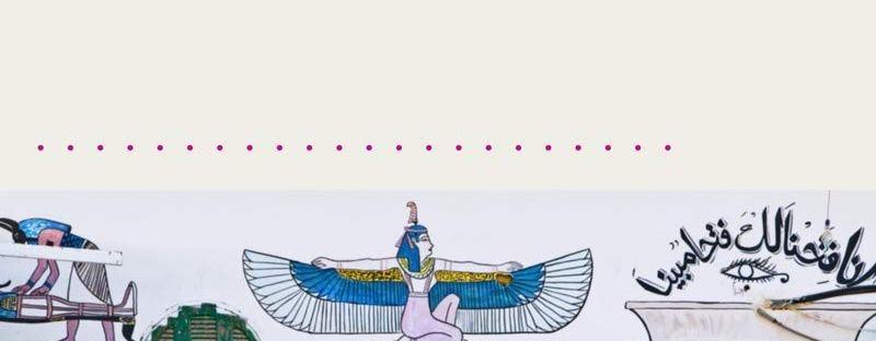 Nefertari Dream, roman de Xavier-Marie Bonnot